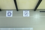 Healy Awards - Whitefish Bay High School Signs, Record Boards, Banners - 19